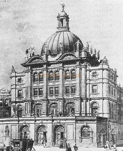 The Camden Theatre in 1901 - From 'London Theatres and Music Halls 1850-1950' by Diana Howard.