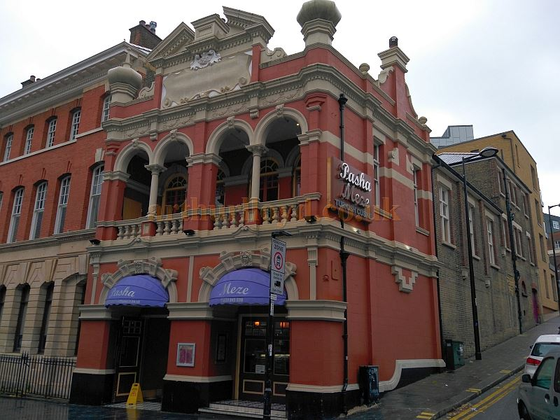 The former Theatre Royal, Chatham in October 2017 - Courtesy Philip Paine.