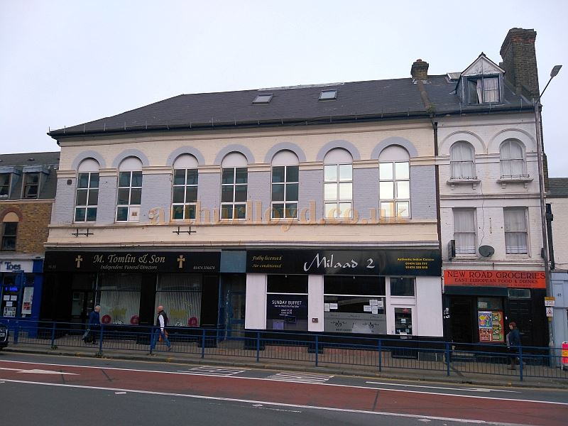 The Facade of the former Gravesend Super Cinema in September 2017 - Courtesy Philip Paine.