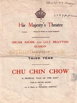 A Programme for 'Chu Chin Chow' at His Majesty's Theatre in 1919 - Courtesy Roy Cross