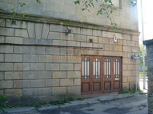 The Side elevation of the Huddersfield Hippodrome in May 2009 - Courtesy John West