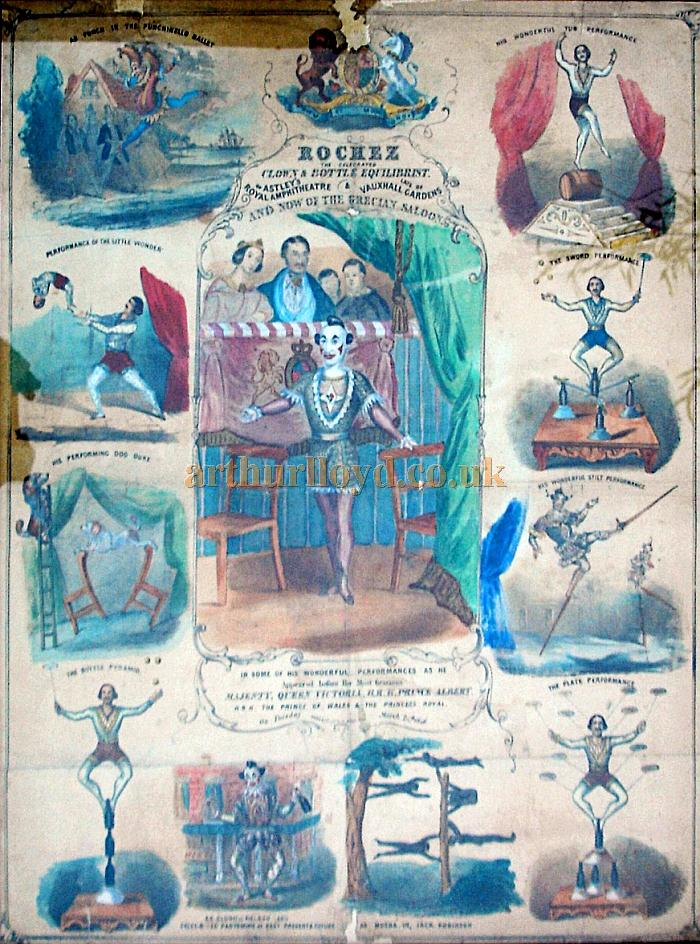 A large coloured print from 1846 of Rochez 'the celebrated Clown & Bottle Equilibrist in some of his wonderful performances at Astley's Royal Ampitheatre & late of the Vauxhall Gardens and now of the Grecian Saloon' - Courtesy John Jones