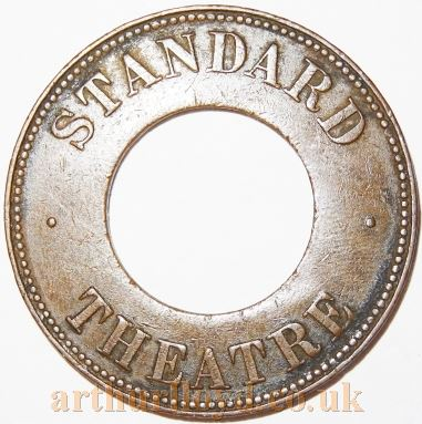 An Early Entrance Token for the Standard Theatre, Shoreditch - Courtesy Alan Judd