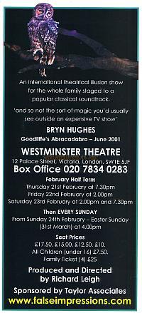 A Flyer for the False Impressions production of 'Illusion' which was the last production at the Westminster Theatre before it closed and was subsequently destroyed by fire on the 27th June 2002 - Courtesy Richard Leigh.