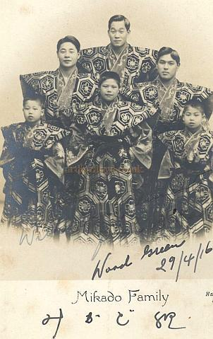 Two Postcards from the Wood Green Empire of Marjory Dawson (1913) and The Mikado Family (1916)- From the Rose Burlingham collection - Courtesy The estate of Bob Capon.